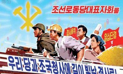north-korea-poster-006
